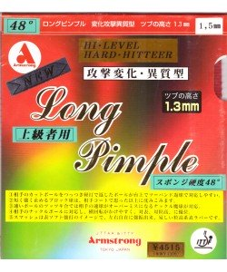Armstrong Long Pimple Hard 48
