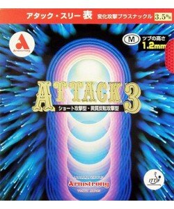 Armstrong Attack 3 M